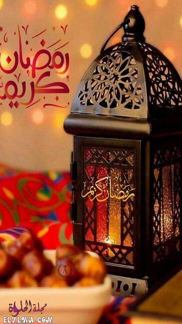 فانوس رمضان صور رمضان كريم خلفيات رمضان كريم 2021 تحميل خلفيات موبايل شهر رمضان