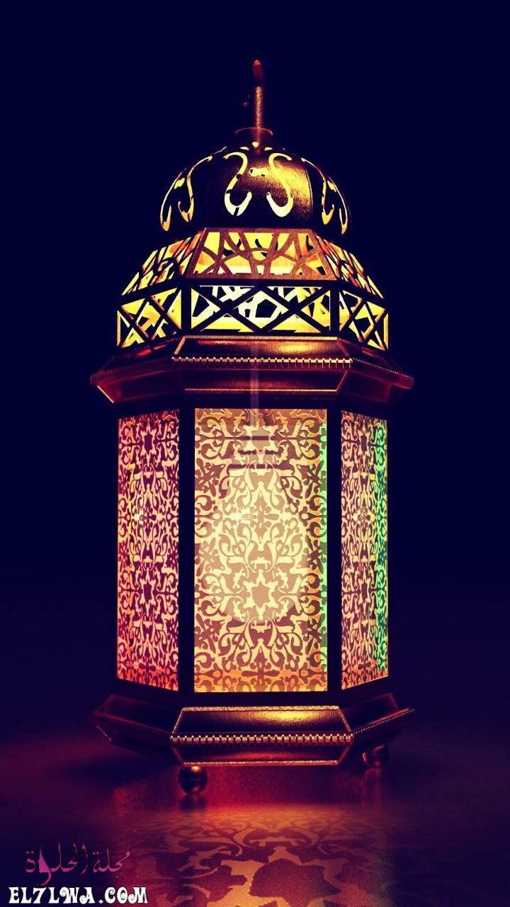فانوس رمضان جميل رمضان كريم خلفيات رمضان كريم 2021 تحميل خلفيات موبايل شهر رمضان