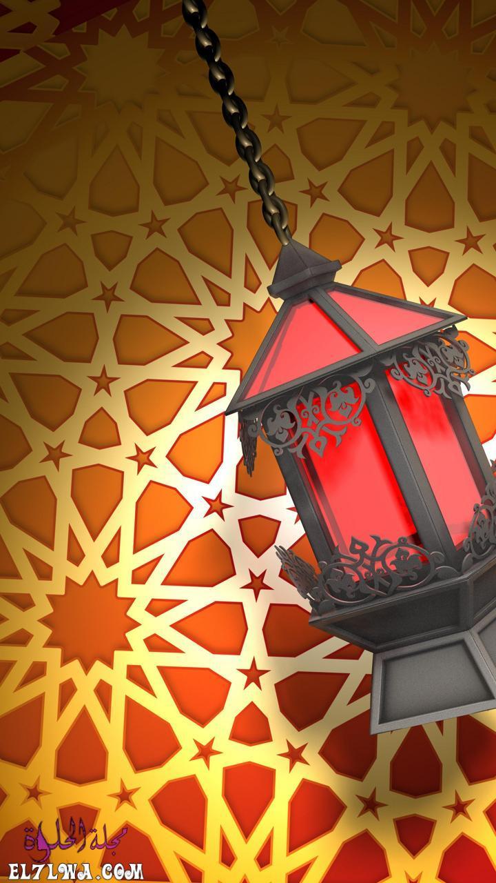 فوانيس رمضان رمضان كريم خلفيات رمضان كريم 2021 تحميل خلفيات موبايل شهر رمضان