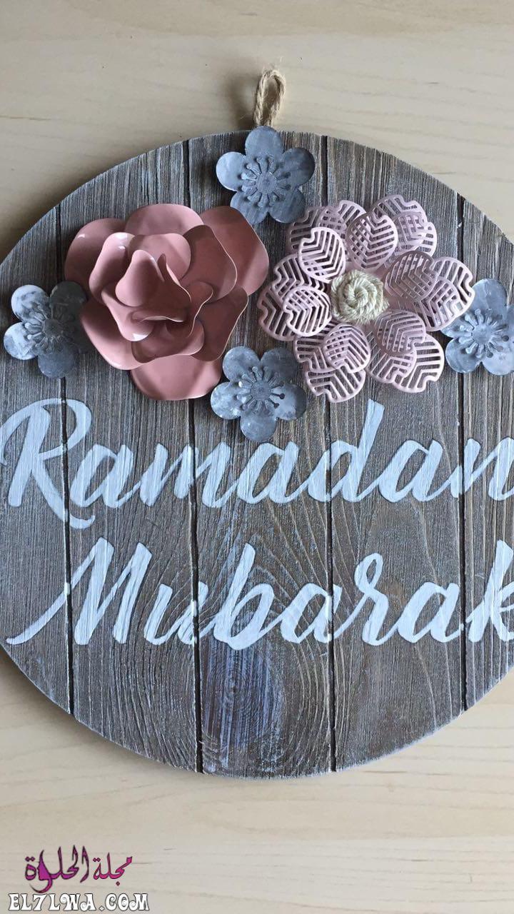 رمضان مبارك رمضان كريم خلفيات رمضان كريم 2021 تحميل خلفيات موبايل شهر رمضان