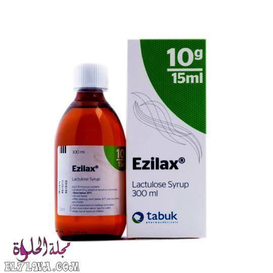 ايزيلاكس Ezilax لعلاج حالات الإمساك المزمن