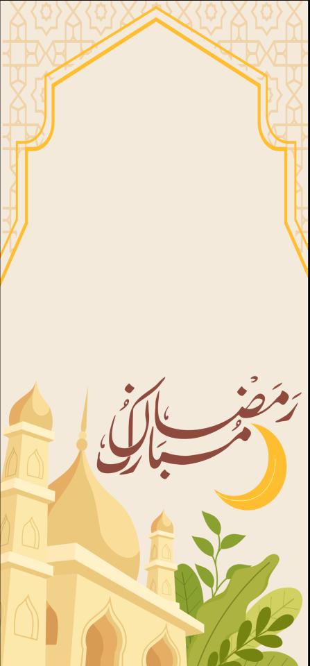 رمضان مبارك خلفيات دينية رمضان 2021 تحميل صور رمضان 2021 للموبايل جديدة