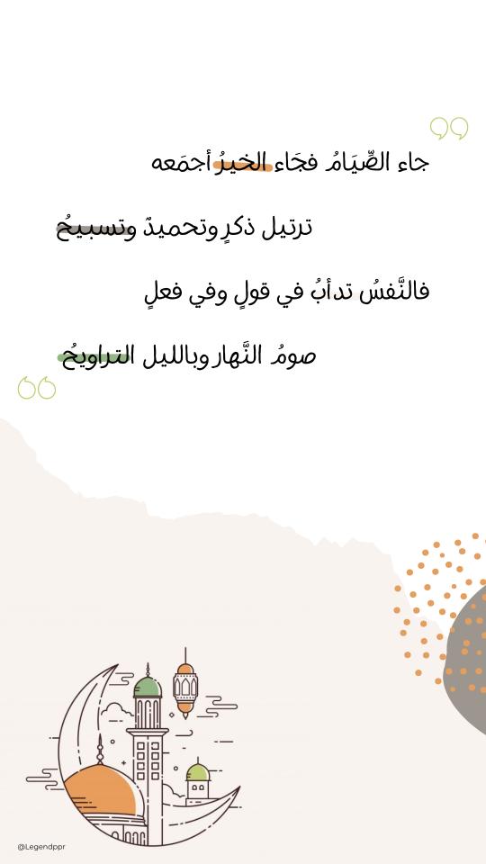 صور رمضانية خلفيات دينية رمضان 2021 تحميل صور رمضان 2021 للموبايل جديدة