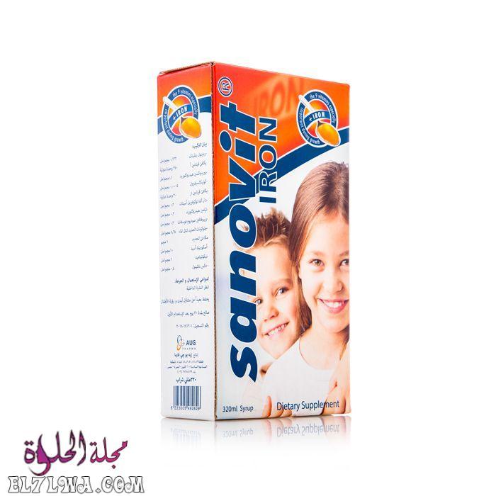 سانسوفيت Sansovit لعلاج نقص الكالسيوم والفيتامينات