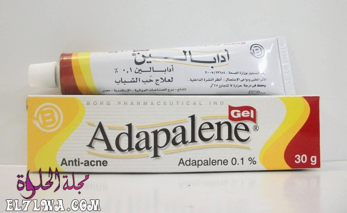 كريم أدابالين Adapalene لعلاج حب الشباب والرؤوس السوداء
