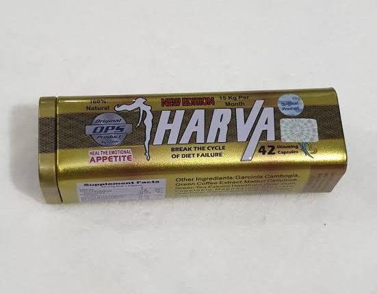 كبسولات هارفا HARVA للخسيس وحرق الدهون