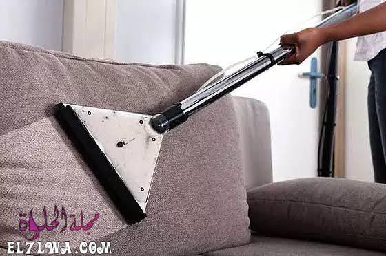 طريقة تنظيف الكنب الفاتح من البقع من خلال بعض الطرق التي تنظف الكنب بأمان