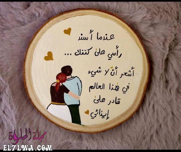 صور حب للزوج المسافر رومانسية