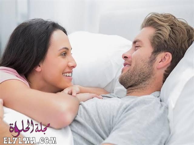 فن الطلب من الزوج ناعمة الهاشمي