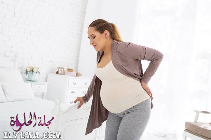 متى يكون ألم الظهر خطر للحامل