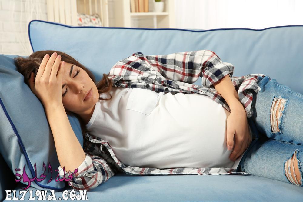 متى يكون المغص خطر على الحامل