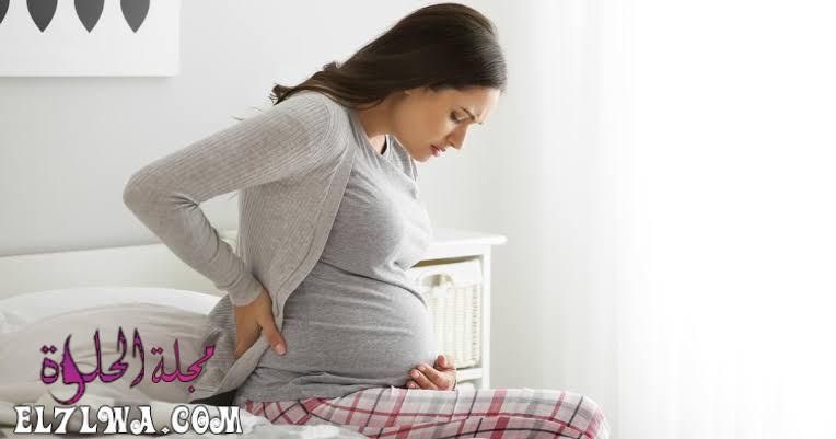 هل الإسهال يفتح الرحم في الشهر التاسع