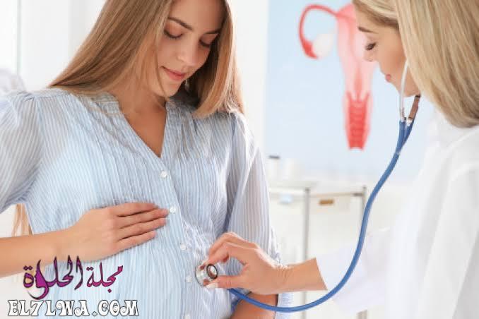 أسباب نزول إفرازات بيضاء أثناء الحمل